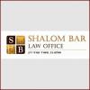 משרד עורכי דין  שלום בר